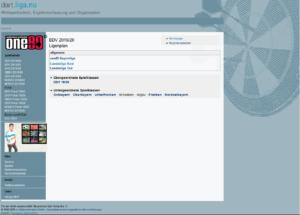 Screenshot nu.liga